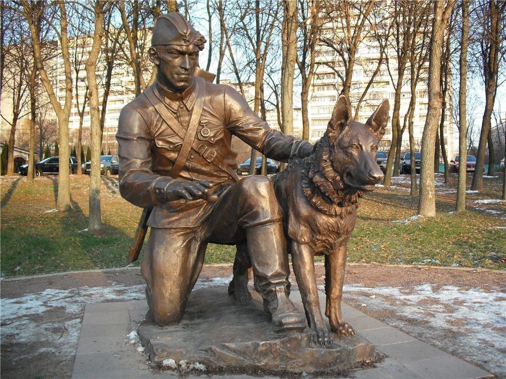 Памятники в россии собакам есть изготовление памятников иваново щучин