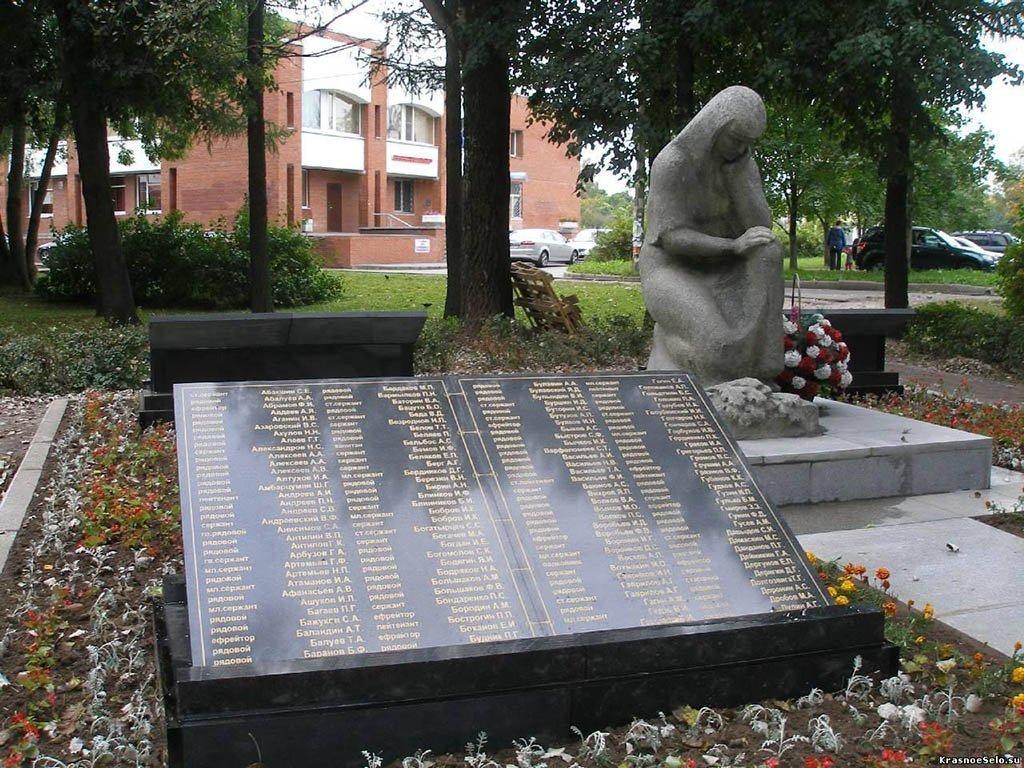 Памятники на могилу голова ноги памятник на могилу Каменск-Уральский